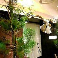 日本料理「はや瀬」ホテルメトロポリタン仙台